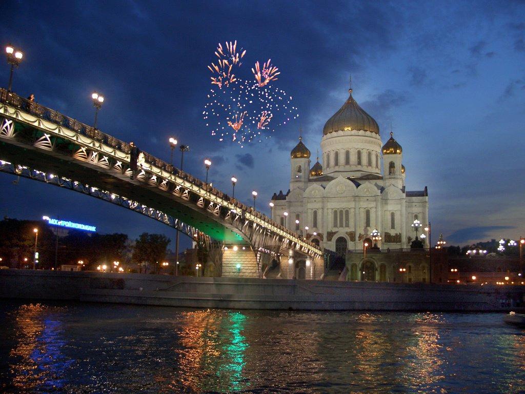 Стоянка в городе Москва