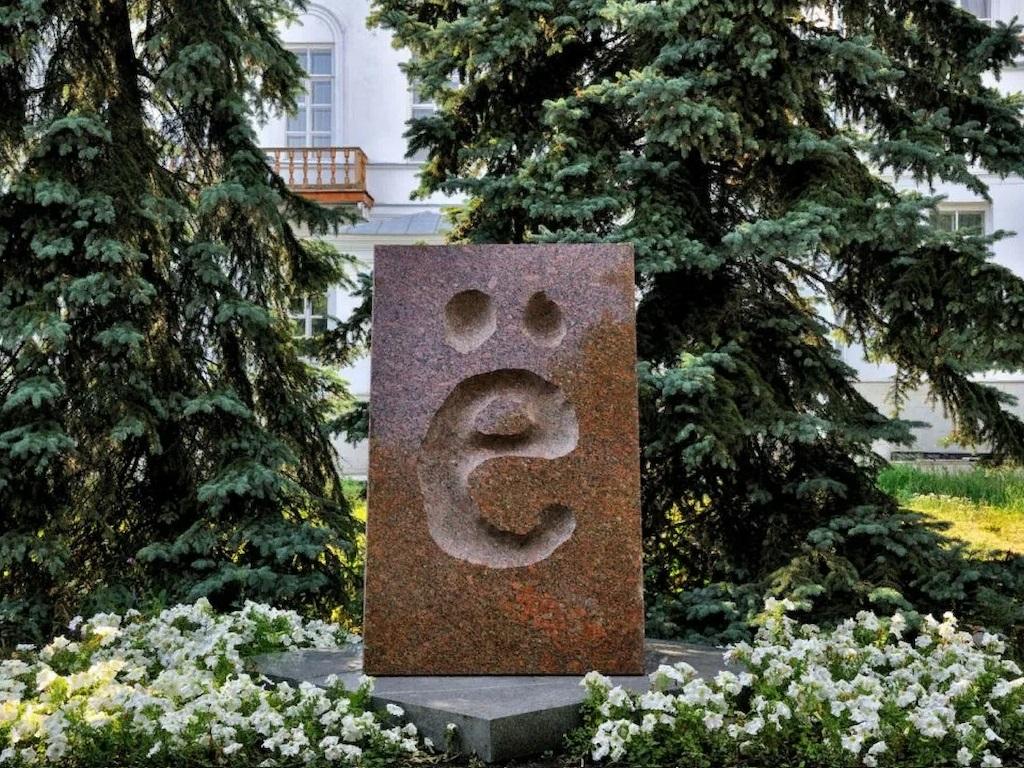 Стоянка в городе Ульяновск