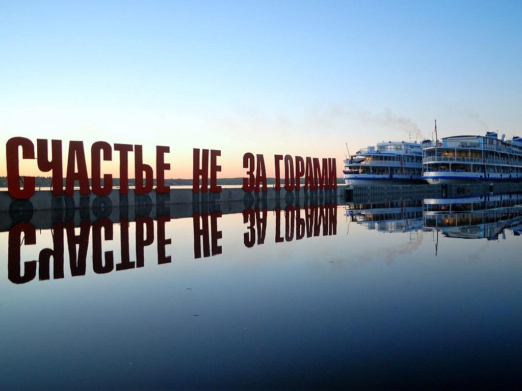 Стоянка в городе Пермь