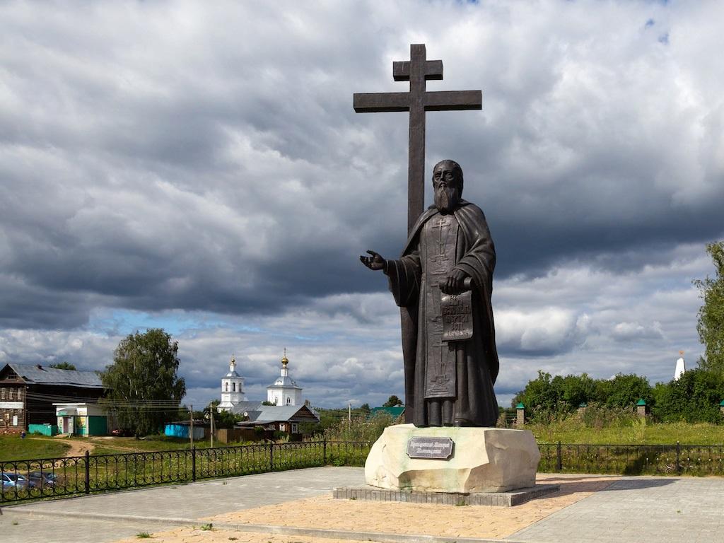 Стоянка в городе Макарьево