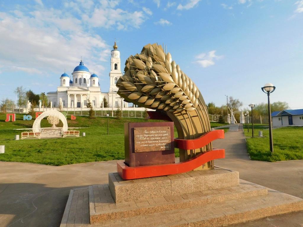 Стоянка в городе Чистополь