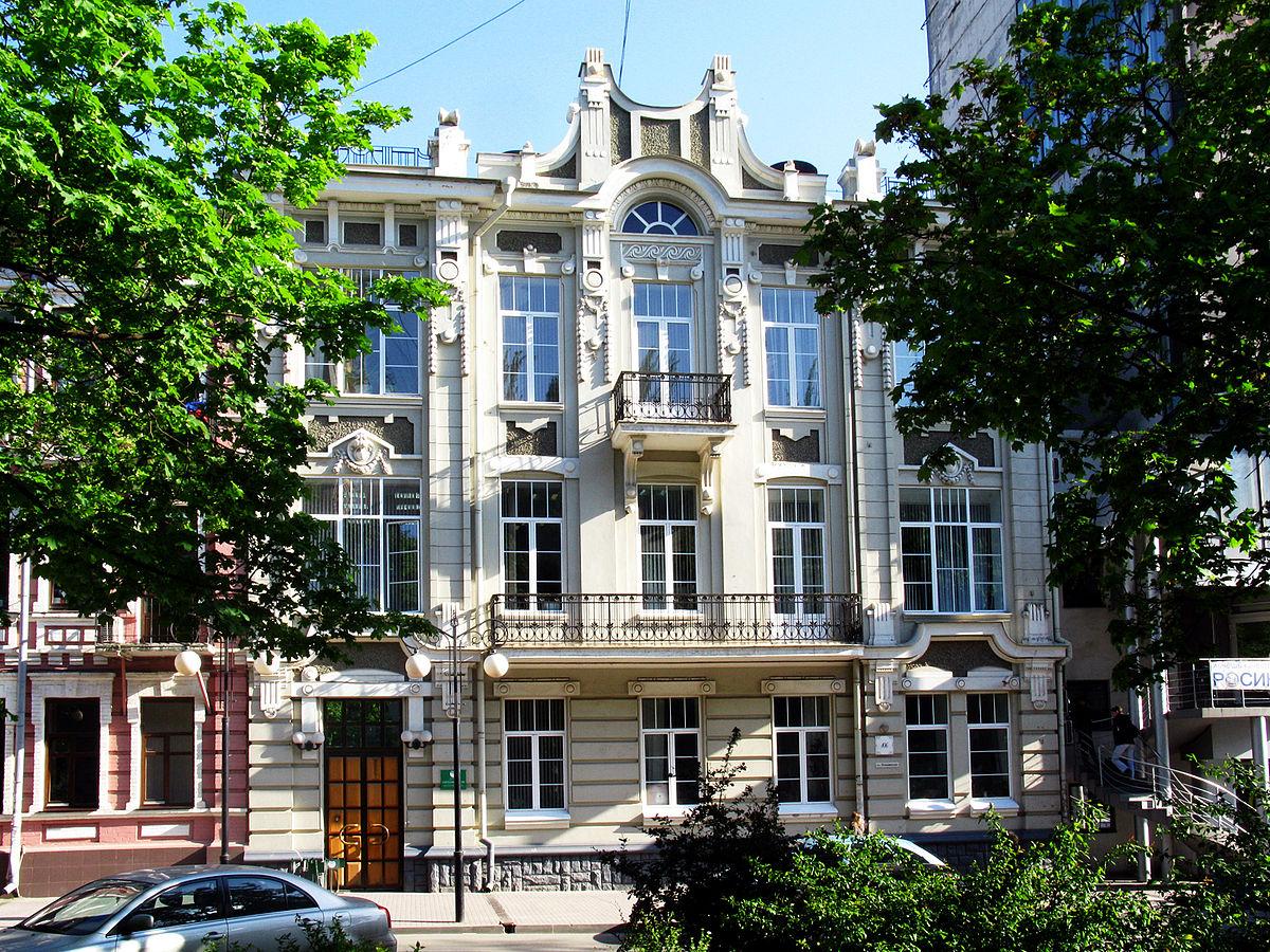Доходный Дом Бострикиных