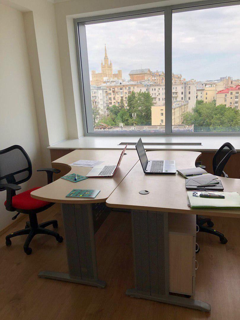 Открытие офиса