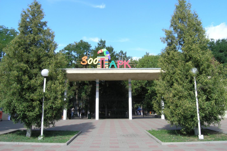 Ростовский-на-Дону зоопарк